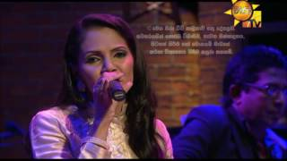 Hiru Unplugged Season 2 EP 42 Sunil Shantha & Rukmani Devi Upahara Gee | 2016-10-21