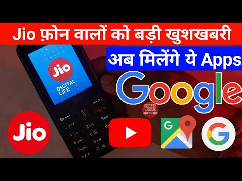 Jio Phone Google Apps Like YouTube,Maps, Search | Google invest in KaiOS  $22 Million