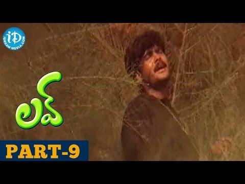 Love Full Movie Part 9 || Sivaji, Arun, Ali Khan || Ravi Chavali || Sasi Preetam
