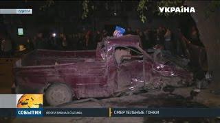 В Одессе внедорожник влетел в москвич и остановку транспорта(Двое людей погибли, трое - в реанимации. С места ДТП - виновник скрылся. В полиции предполагают - трагедия..., 2016-10-27T17:19:13.000Z)