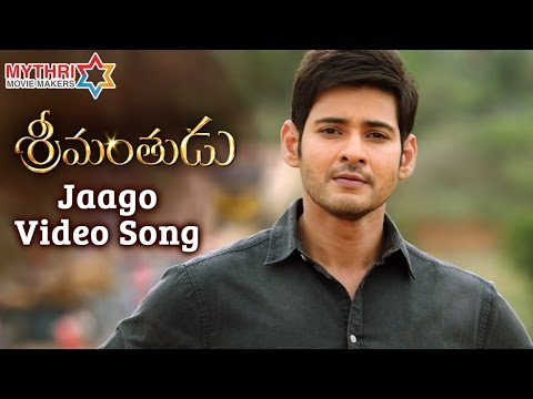 Mahesh babu new movie song download : Rajesh khanna movie