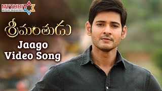 Jaago | Video Song | Srimanthudu Movie | Mahesh Babu | Shruti Haasan | Devi Sri Prasad