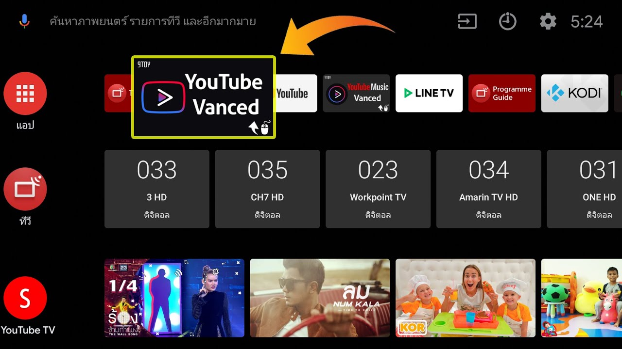 Year 2020 Mini Review Youtube And Youtube Music Vanced On Android Tv Youtube
