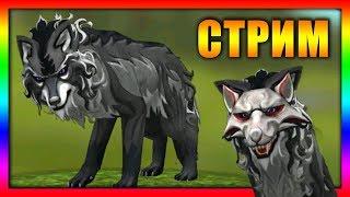 WildCraft - Симулятор Жизни Зверей Онлайн - Волк, Лиса и Рыси