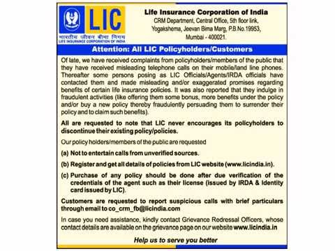 LIC AGENT BANGALORE - Life Insurance Advisor in Bangalore