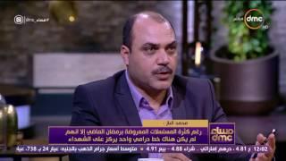 مساء dmc - محمد الباز: رغم كثرة المسلسلات برمضان إلا أن لم يكن هناك مسلسل واحد يركز على الشهداء