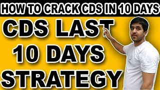 How to Prepare for CDS Written Exam in 10 Days ?| How to Crack CDS in 10 days | CDS 10 DAYS STRATEGY