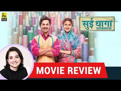 Anupama Chopra's Movie Review of Sui Dhaaga | Sharat Katariya | Varun Dhawan | Anushka Sharma