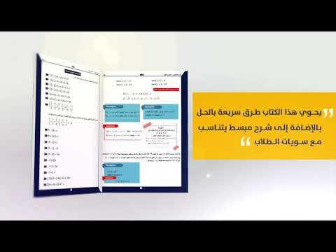 كتاب-يوس-بالعربي#ألفا_يوس_yös