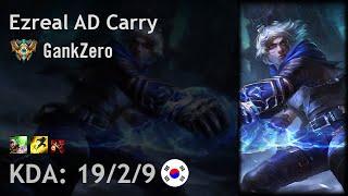 Ezreal AD Carry vs Jhin - GankZero - KR Challenger Patch 6.19