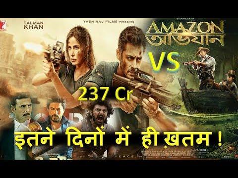 Tiger Zinda Hai Vs Amazon Obhijaan Movie Box Office collection 2017-18
