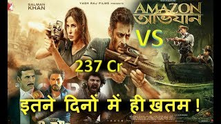 Tiger Zinda Hai Vs Amazon Obhijaan Movie Box Office Collection 2017-18 Video