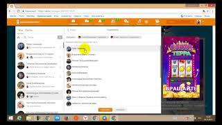 видео Как переслать сообщение в Одноклассниках