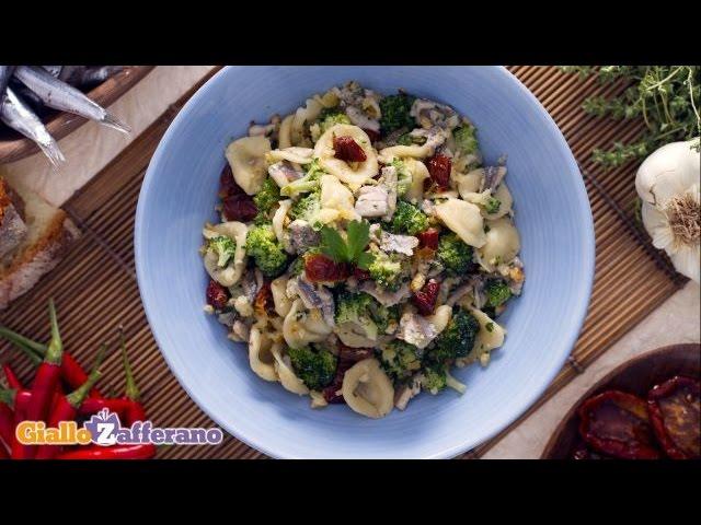 Orecchiette With Broccoli Anchovies And Sun Dried Tomatoes Italian Recipe Youtube