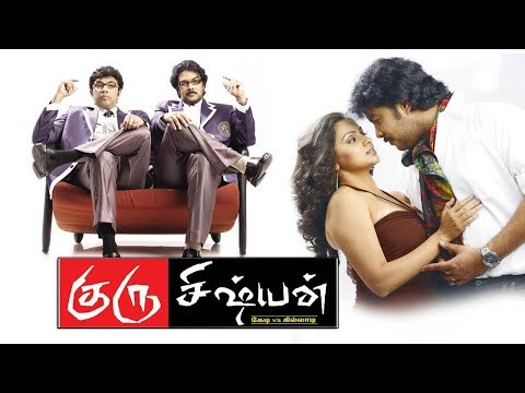 Guru Sishyan | Full Comedy Movie | Sathyaraj,Sundar C,Santhanam | Dhina | Sakthi Chidambaram Full HD