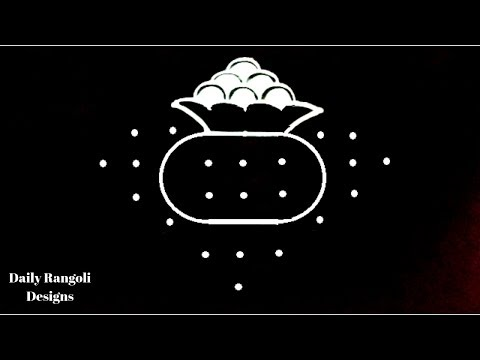 Pongal Kolam Designs #15   Sankranthi Muggulu   Kolam Rangoli 9X1 Dots   Easy Simple Color Kolangal