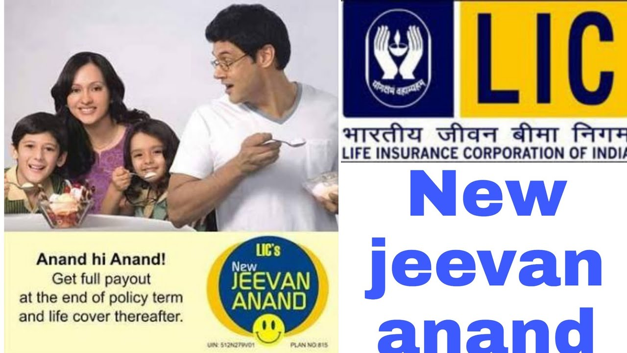 LIC New jeevan anand policy plan no915 explained in ...