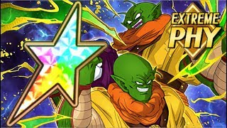 100% PHY LORD SLUG SHOWCASE The Dreaded Super Namekian Dragon Ball Z Dokkan Battle