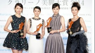 このビデオの情報武井咲 : 吹石一恵、萬田久子らと「美脚大賞」に女優...