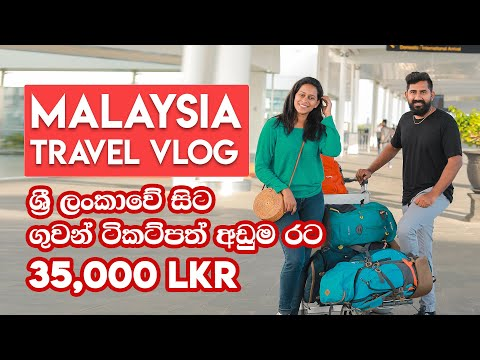 malaysia-travel-vlog-|-airport-guide-|-travel-vlog-#21.1