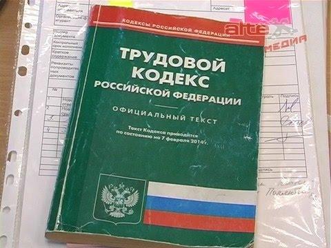Государственная инспекция труда в Свердловской области о безопасности труда на предприятии