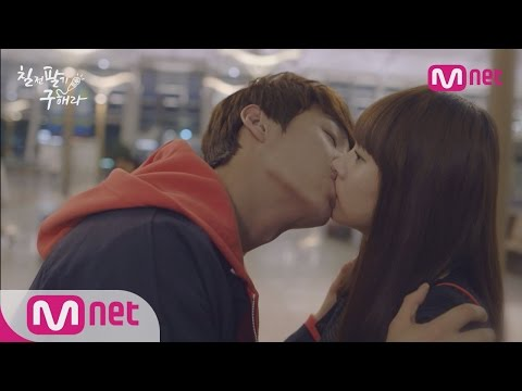 [TeamNeverStop] Min Hyo Rin, Kwak Si Yang kissing in the airport EP.12