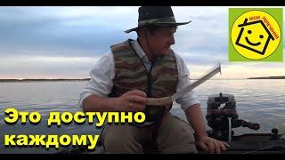 Урок ловли сома на квок в котором много сомов. Нижняя Волга тур.