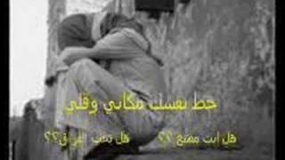 حط نفسك مكاني ... حزن ahzan