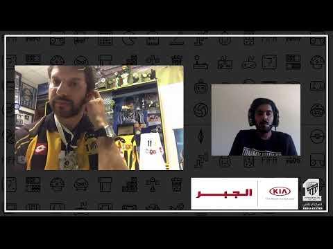 الحلقة الثانية من مبادرة الاتحاد الاجتماعية مع اللاعب البرازيلي تشيكو