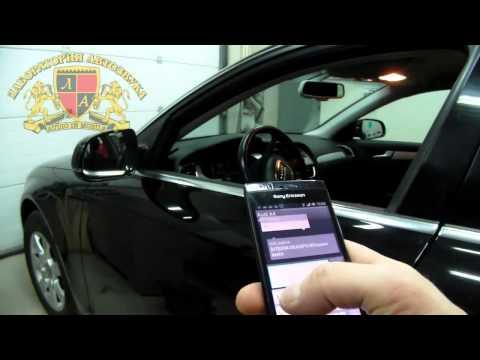 Автозапуск с телефона без установки сигнализации