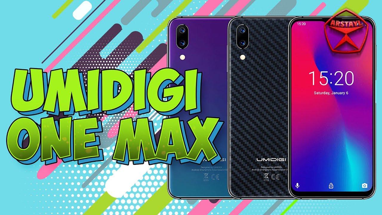 КаКайфон  UMIDIGI One Max / Арстайл /