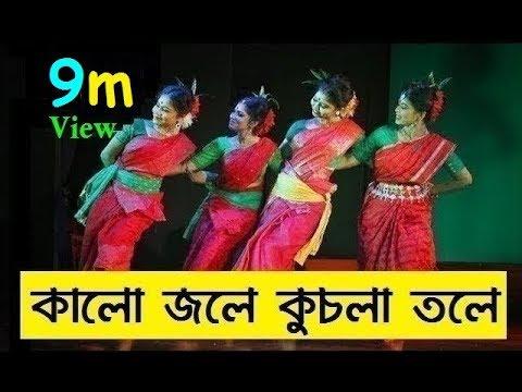 কালো জলে কুচলা তলে ডুবল সনাতন -  A Dance performance By Talim - Folk Song