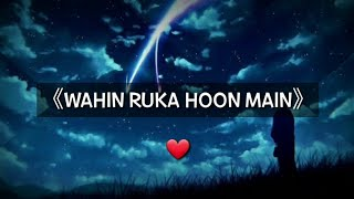 Heart Touching WhatsApp Shayri Status | Love Status | Poetry Status | Boy's Attitude Status| Sad Sta