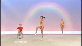 ラジオ体操第2 thumbnail