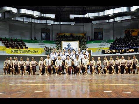 Freshmen Spirit Cheers 2017 School of Education University of Phayao