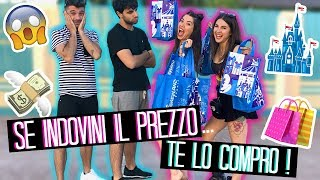SE INDOVINI IL PREZZO TE LO COMPRO!!! ft. Luca and Katy