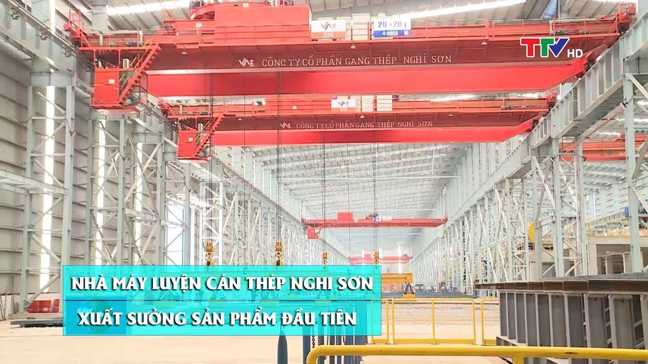 Nhà máy luyện cán thép Nghi Sơn xuất xưởng sản phẩm đầu tiên