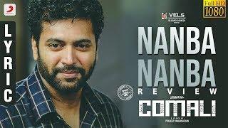 Comali Nanba Nanba Review Jayam Ravi Samyuktha Hegde Hiphop Tamizha KollywoodTalk