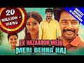 Ek Hazaaron Mein Meri Behna Hai NVP 2021 New Released Hindi Dubbed Movie | Sivakarthikeyan