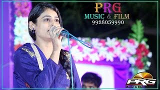 Video Mataji Re Mandir Bandhyo Re Hindolo | Dipika Rao | Rajasthani Bhajan | Malawa Khetlaji PRG Live 2017 download MP3, 3GP, MP4, WEBM, AVI, FLV Oktober 2018