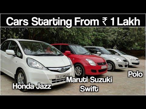 4 Hatchback For Sale | Honda Jazz , Maruti Suzuki Swift , Volkswagen Polo | Rhombus Rohit