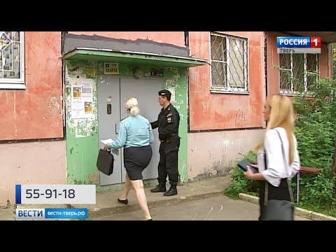 В Управлении Федеральной службы судебных приставов по Тверской области День приема граждан