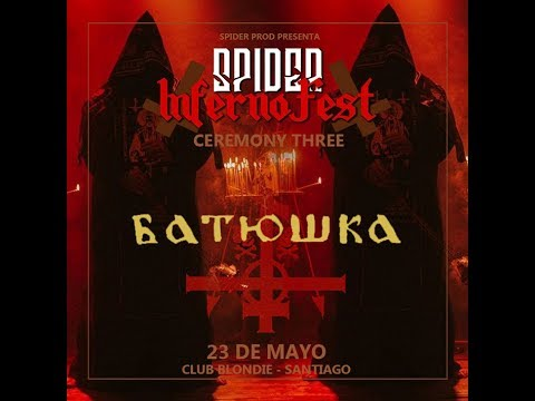 Batushka en Chile - Full Concert - Santiago, 23/May/2018 (Full HD)