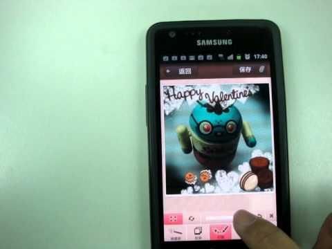 Sogi.com.tw手機王@可愛的照片編輯程序 DECOPIC操作示範