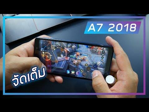 喔`傅喔о复喔� Samsung Galaxy A7 2018 喔勦抚喔侧浮喔`腹喙夃釜喔多竵喙佮笟喔氞弗喔班箑喔傅喔⑧笖
