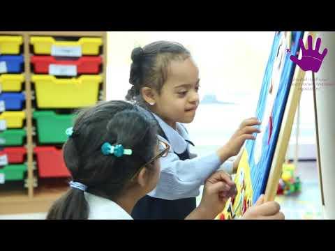 WORLD DOWN SYNDROME DAY 2018 - Emirates Down Syndrome Association, UAE - #WhatIBringToMyCommunity