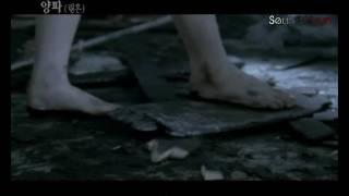 [Vietsub] Yangpa - Ghost ( Soul OST)