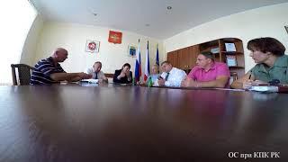 Про «Стратегию социально - экономического развития городского округа Феодосия до 2030 года»