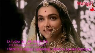 Ek Dil Ek Jaan [English]. Padmaavat | Shivam Pathak | Deepika Padukone, Shahid Kapoor | T-Series