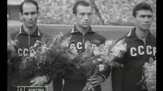 СССР - Югославия. ЧЕ-1960. Финал. Euro-1960. USSR - Yugoslavia